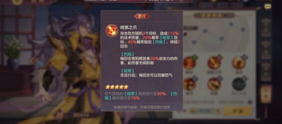 三国志幻想大陆紫卡推荐 最强紫卡武将排名[多图]