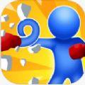 抖音拳拳别捶我小游戏最新安卓版下载 v1.0