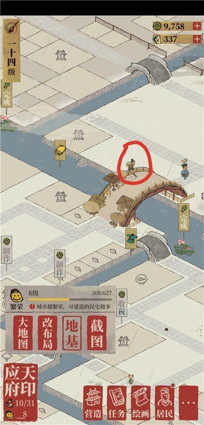江南百景图怎么抓盗贼 盗贼快速抓捕攻略[多图]