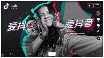 抖音给男朋友发羞羞的话是什么话 抖音app中给男朋友发羞羞的短信内容[多图]图片2