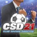 足球俱乐部经理2021游戏