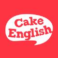 蛋糕英语app官方下载安装 v1.0