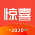 惊喜pro官方app下载 v1.0