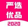 严选优品app官方下载 v1.0