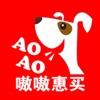 嗷嗷惠买app官方下载安装 v1.0