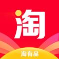 淘有品商城app官方下载 v1.0