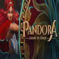 潘多拉混沌之链手机最新版 v1.0