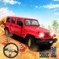 越野吉普停车模拟器游戏中文版 v1.4