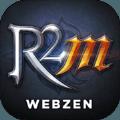 R2M游戏国服中文版 v1.0