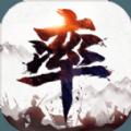 率土之滨模拟器游戏官方最新版 v1.0