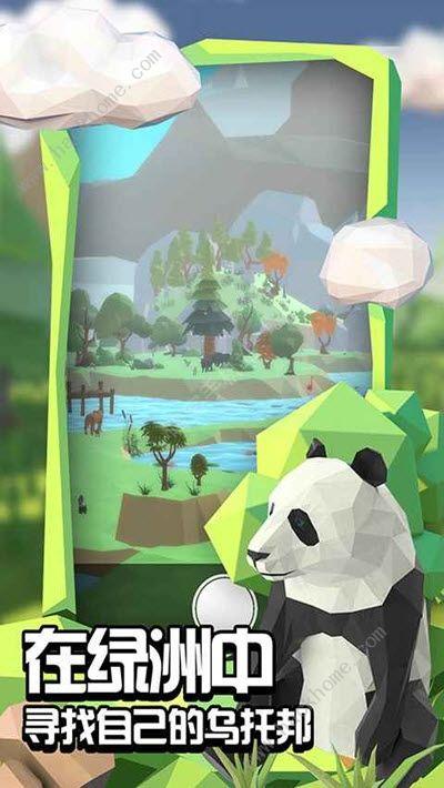 沙盒绿洲绿洲怎么建 绿洲建成攻略[多图]图片1
