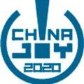 2020ChinaJoy逛展指南 v1.0