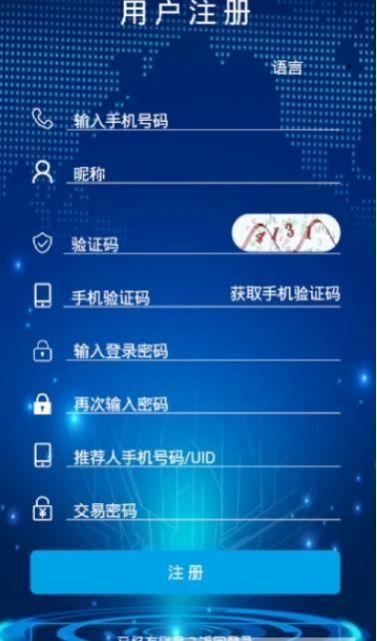 vtk新版本网址sharebetav-tokenio下载链接图3:
