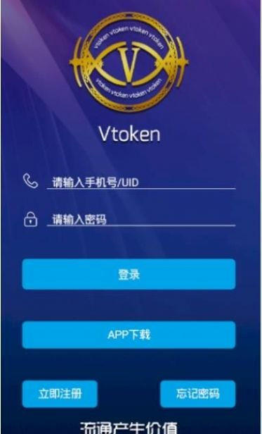 vtk新版本网址sharebetav-tokenio下载链接图片1