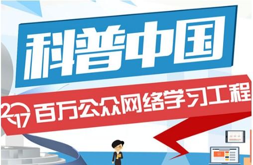 贵州省百万公众网络测试平台2020登录入口下载图片1