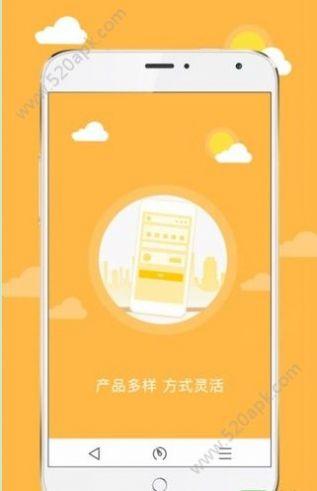 闪信兼职app官方版下载图2:
