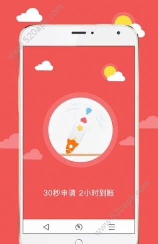 闪信兼职app官方版下载图1:
