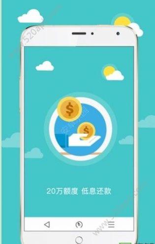 闪信兼职app官方版下载图3: