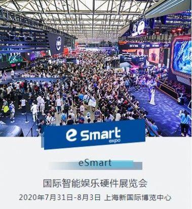 2020云逛展app下载官方版图1: