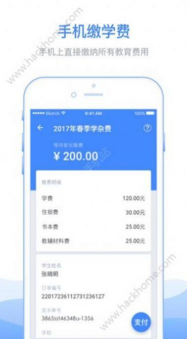临沂市教育局官网登录查成绩最新入口地址图2: