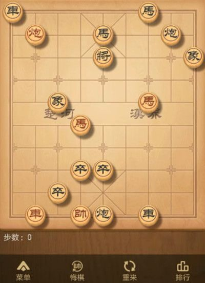 天天象棋残局挑战184期攻略 残局挑战184期步法图[多图]