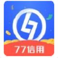 77信用借款软件最新版 v1.0