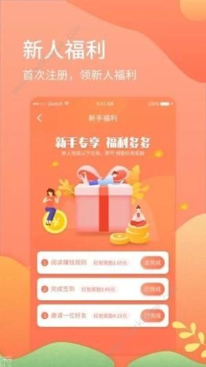 梦幻小金刚是什么软件 梦幻小金刚app下载地址图片2