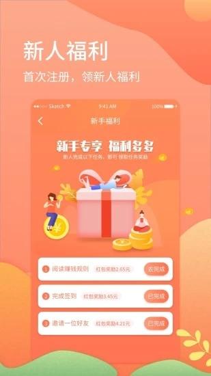 梦幻小金刚是什么软件 梦幻小金刚app下载地址[多图]