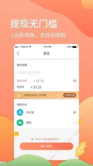 梦幻小金刚是什么软件 梦幻小金刚app下载地址图片1