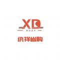 纨祥省购app官方下载 v1.0