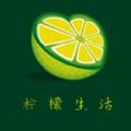 柠檬生活app苹果版下载 v1.0