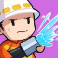 救火小战士游戏安卓最新版 v1.0