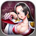 女帝的假日完整版游戏汉化版下载 v1.0