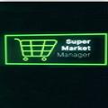 超市经理模拟游戏最新安卓版 v1.0