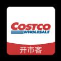 上海costco官网版