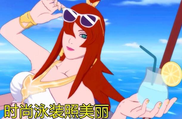 火影忍者手游2020七月泳�b照美冥怎么�� 泳�b照美冥技能�A�[[多�D]