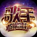 歌手singer游戏官网最新版 v1.0