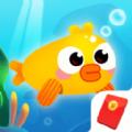 天天有鱼app下载官方