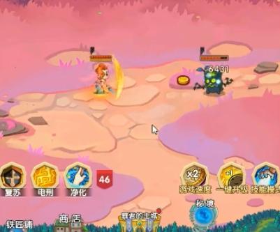 英雄冒险手游新手开局攻略 角色选择及钻石使用方法[多图]