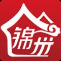 锦州通app官方网站最新版 v1.0.3