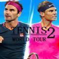 网球世界巡回赛2游戏