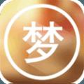 欲梦app安卓手机下载地址 v1.0