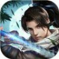 长安一剑手游官方最新版 v1.0