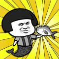 全民养鲸鱼游戏赚钱版下载安装 v1.0.0