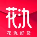 花�鸷没�app官方版下载 v1.0