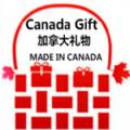 加拿大礼物商城app官方下载 v1.0