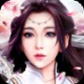 剑玲珑之凡人剑仙手游官方测试版 v1.0