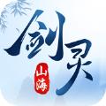 剑灵山海国手游官网正式版 v1.0