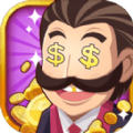 金币大富翁2官方手游测试版下载 v1.1.0