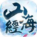 天神传山海经搜神记兑换码大全2020最新版 v1.0